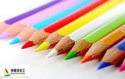 彩色荧光粉